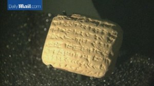 Jews in Babylon Tablets