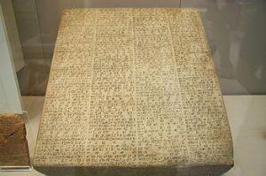 Courtesy British Museum