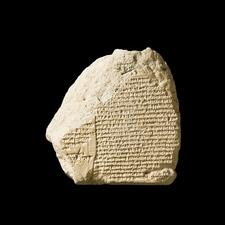 Courtesy of British Museum