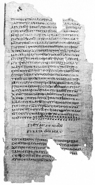 Thomas Manuscript Image